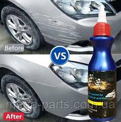 Авто полироль для удаления мелких царапин профессиональная восстанавливающая жидкость 100 мл + губка + фибра
