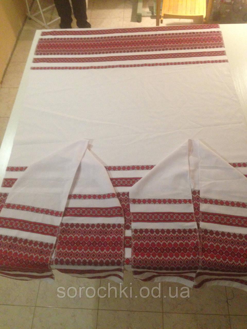 Рушники и скатерти с обережным орнаментом ,  домотканная ткань