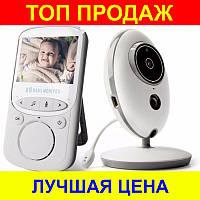 Видеоняня Baby Monitor VB605 виденаблюдение за ребенком, Wifi радионяня