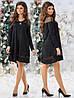 Женское платье свободного кроя со вставками сетки и декором броши  42, 44, 46, фото 3