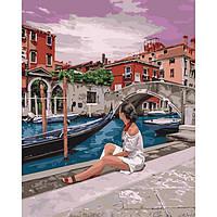 Картина по номерам Удивительная Венеция 40 х 50 см (с коробкой)