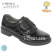 """Туфли детские весна-осень р-ры 33-38 """"Tom.m"""" купить оптом на 7км"""