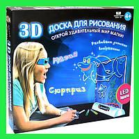 Набор 3D рисование с очками Magic 3D с маркерами