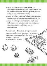 Супермегакласна книжка цікавезних завдань від Джуді Муді, фото 2