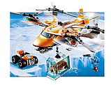 Конструктор Експедиція на вертольоті 310 деталей JVToy 24001 серія Прекрасний місто, фото 2