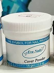 Акриловая пудра камуфляж cover Eva Nails 14гр