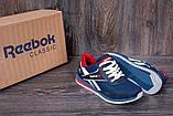 Мужские модные кроссовки Reebok, (кожа +сетка) размеры 40, 41, 42, 43, 44, 45, фото 2