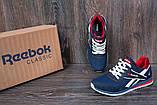 Мужские модные кроссовки Reebok, (кожа +сетка) размеры 40, 41, 42, 43, 44, 45, фото 3