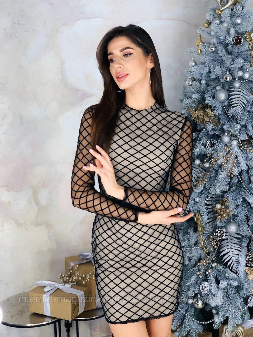 Симпатичное женское платье с сеткой по фигуре, черный, бежевый, размеры: S, M