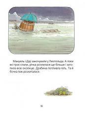Мануель і Діді. Велика книга маленьких мишачих пригод, фото 3