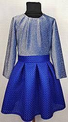 Детское платье для девочки  (р.42) рост 152