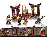 Конструктор Зал для коронування 248 деталей JVToy 16018 серія Герої ніндзя, фото 2