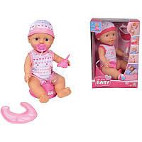 Кукольный набор Simba New Born Baby Пупс 30 см (5037800)