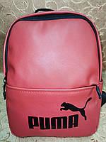 Женский рюкзак PUMA искусств кожа Высококачественный городской спортивный стильный Популярный опт, фото 1