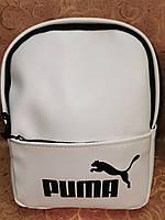 Женский рюкзак PUMA искусств кожа Высококачественный городской спортивный стильный Популярный опт