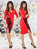 Женское замшевое платье на запах с отделкой кружева  42, 44, 46, фото 2