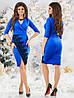 Женское замшевое платье на запах с отделкой кружева  42, 44, 46, фото 3