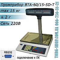 Торговые весы Промприбор ВТА-60/15-5D-Т