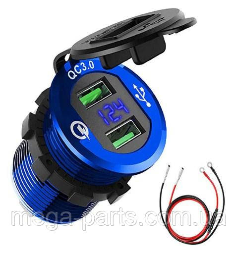 Автомобильное зарядное Quick Charge 3,0 на 2хUSB (12 V - 24 V) с ВОЛЬТМЕТРОМ Синий / Корпус Металлический