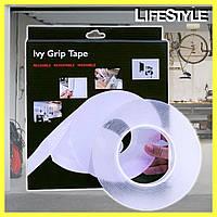 5 м. Сверхсильная клейкая лента Ivy Grip Tape