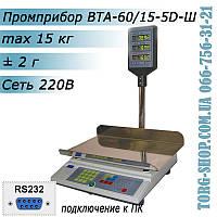 Торговые весы Промприбор ВТА-60/15-5D-Ш