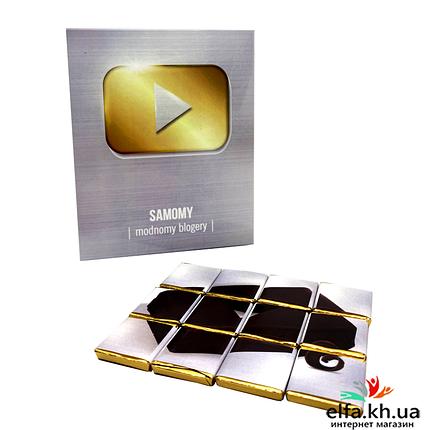Шоколадний набір Самому модному блогеру 60г. (12 шоколадок), фото 2