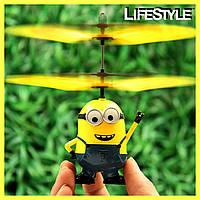 Интерактивная игрушка! Летающая игрушка Миньон!