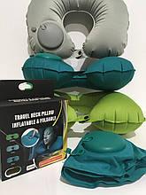 Подушка для путешествий RH-34 (200 шт/ящ)