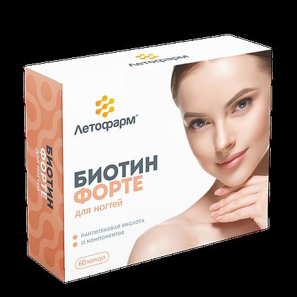 БІОТИН ФОРТЕ - Зміст біотину допомагає в транспортуванні сірки для зміцнення волосся і нігтів N 60 КАПС, фото 2
