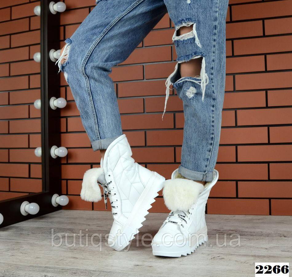 Зимние белые ботинки натуральная кожа на платформе Зима