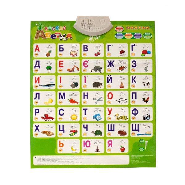 Говорящая азбука - ЗНАТОК - Весела абетка украинский язык REW-K008