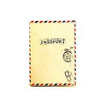 """Обкладинка на паспорт """"Авіапочта"""""""