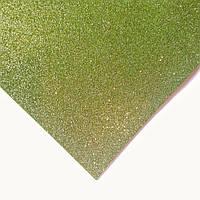 Глиттерный фоамиран 2мм.Зеленое золото. 40*60 см