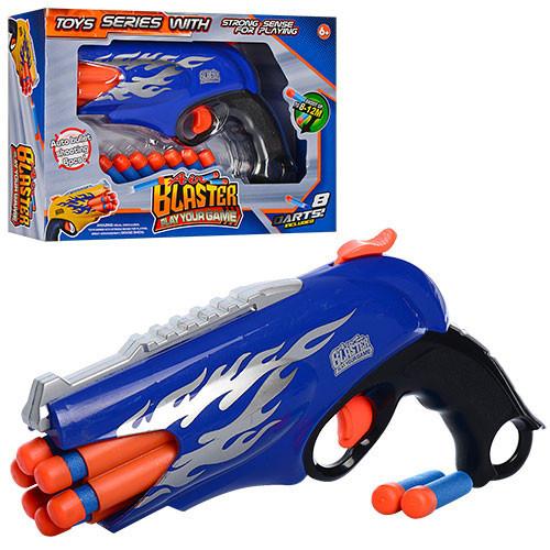 Пистолет FX3038-A, детская игрушка, подарок