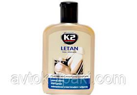 Молочко для кожи K2 LETAN 200ml