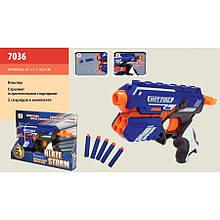 Бластер 7036, детская игрушка, подарок