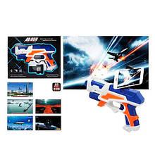 Пистолет F1, детская игрушка, подарок