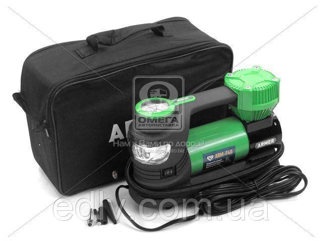 Компрессор 12V 10Атм 40 л/мин фонарь LED прикуриватель ARM-F40