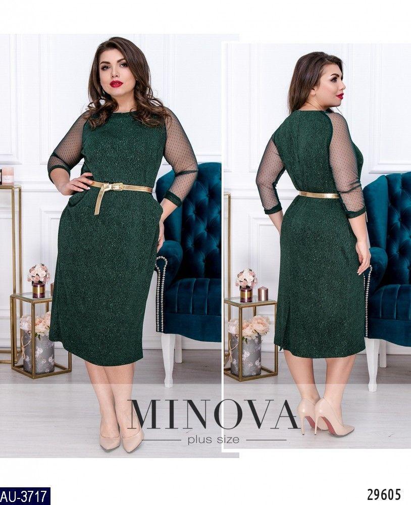 Платье женское стильное батал размеры 54 56 58 60 62 64 Новинка 2019  есть много цветов
