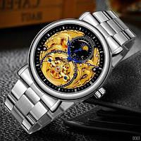 Мужские часы Forsining Legend - механика с автозаводом