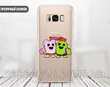 Силиконовый чехол для Samsung G950 Galaxy S8 Brawl Stars (Бравл Старс) (28209-3335), фото 2