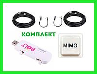 Комплект MIMO Huawei E8372 с планшетной антенной 2x15 dbi WiFi роутер 3G 4G LTE модем USB