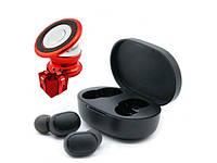 Беспроводные наушники Redmi Airdots Black + держатель для телефона в подарок