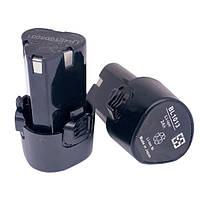 Аккумулятор для литиевого шуруповерта Makita (12В, 2А)