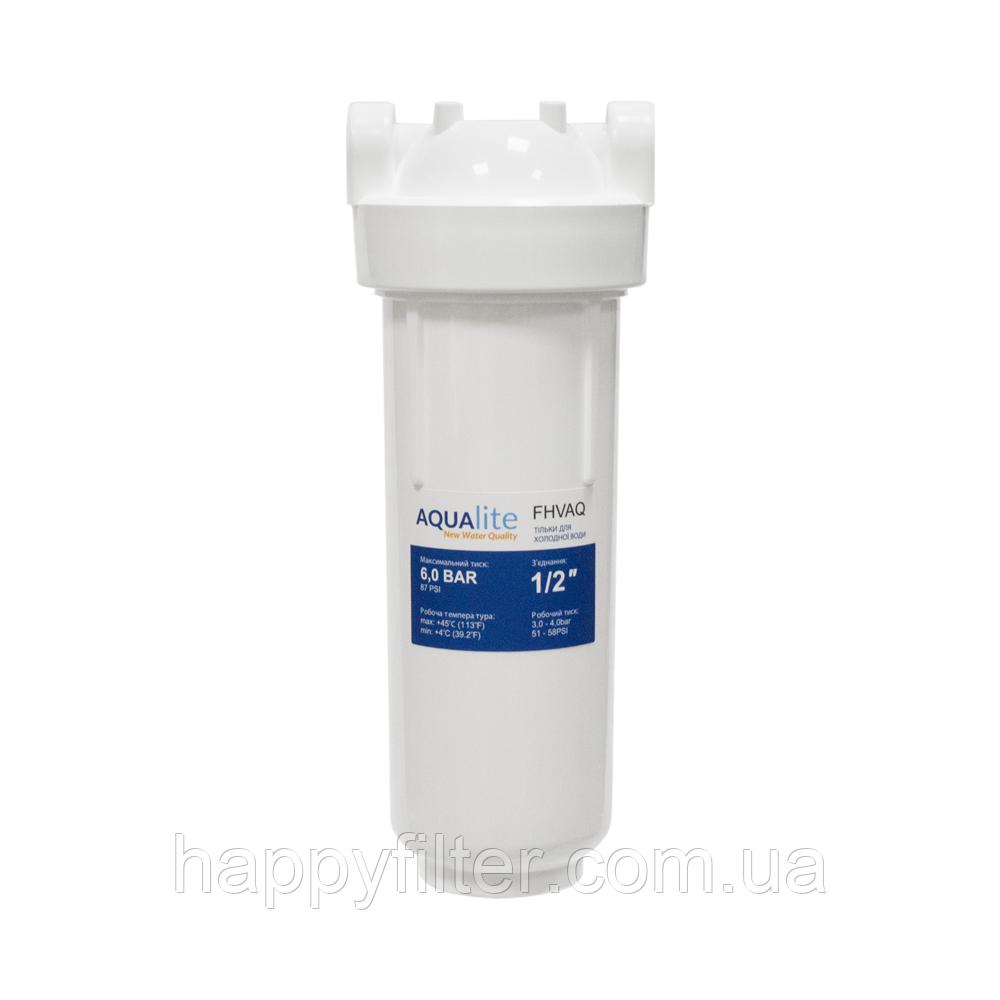 """Магистральный фильтр для холодной воды Aqualite 1/2"""" FHV12-W (белый)"""