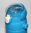 Термос детскии MIKKI шкільний з трубочкою для хлопчиків 350 ml, купити оптом зі складу 7км Одеса, фото 5