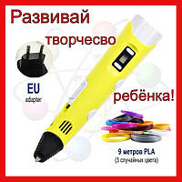 3D Ручка, 3D pen, 3д тручка с подставкой+ пластик в комплекте