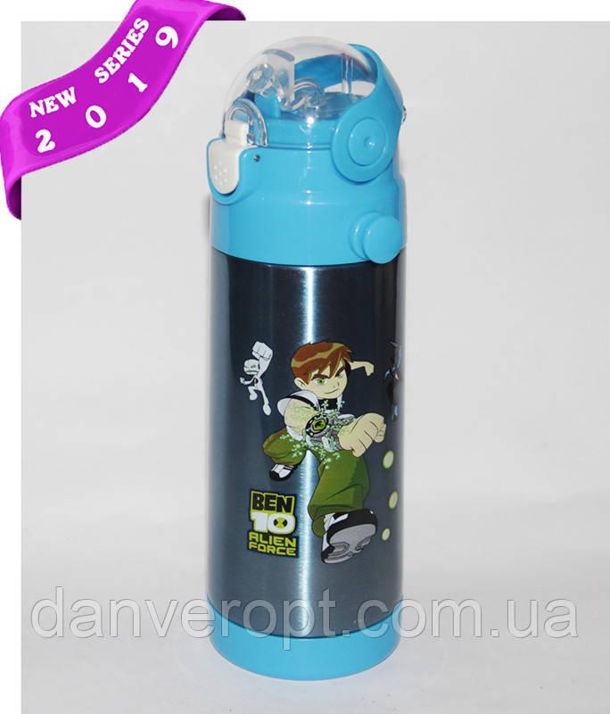 Термос детский  BEN 10 школьный с трубочкой для мальчиков 350 ml, купить оптом со склада Одесса 7км