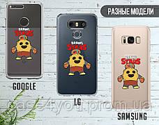 Силиконовый чехол для Samsung G973 Galaxy S10  Brawl Stars (Бравл Старс) (28233-3336), фото 3