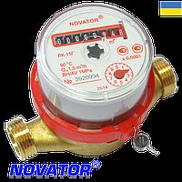 Счетчик для горячей воды Novator г. Хмельницкий Ду 15